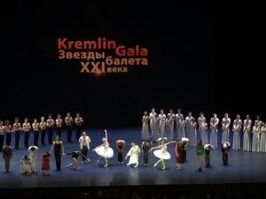 Kremlin Gala 2015