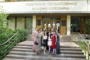 15-16 Вручение дипломов_061